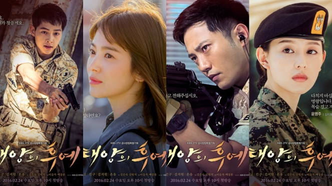 descendants-of-the-sun2.jpg